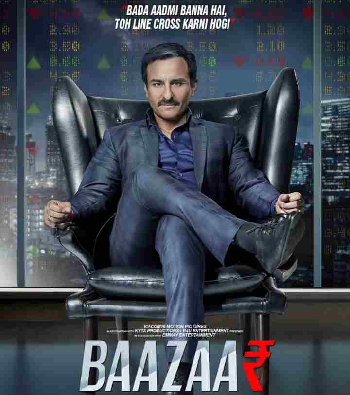 Best share market movies in hindi